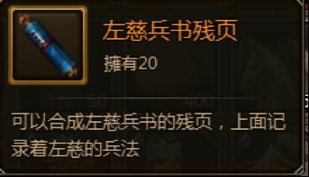 群雄之巔3